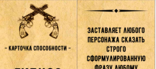 """Ролевой квест """"Дикий Запад"""" в Москве! Реалити квесты в Москве"""